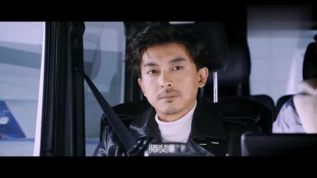 猎心者:李佳航太有钱了,开豪车去办事,车牌比车都值钱