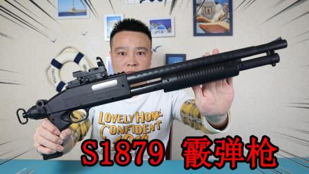 """小浪哥花180元试玩和平精英""""S1897霰弹枪""""别说还真给力!"""