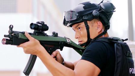 《机场特警》东北话解读:李力祥离开机场特警组,众人训练途中遇枪战