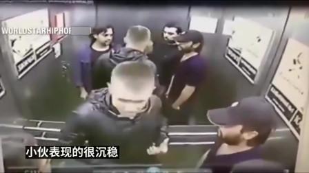俄罗斯小伙电梯内一打三,20秒结束战斗,堪称教科书!