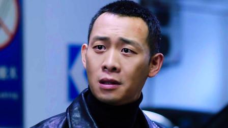《重生》东北话解读:姜淮就是七一四案补枪者,姜淮让秦驰次日拿钱换人