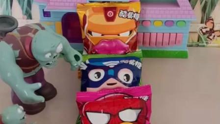 小鬼吃了小蜘蛛侠的牙齿糖