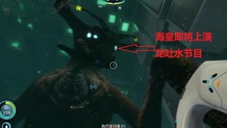 深海迷航72:海皇利维坦终于吐露心声,一切都是为了孩子啊