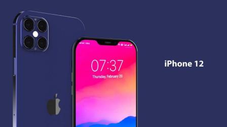 「领菁资讯」猜猜多少钱?华为 P40 / Pro / Pro + 今晚正式发布!/苹果 iPhone 12 Pro刘海将调整 屏占比更高?