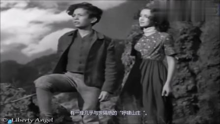 英国经典电影【呼啸山庄】1939年版短视频解说,快来看看吧!