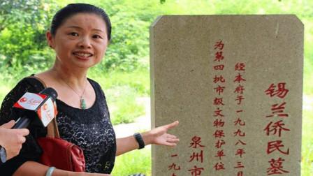 外国公主流落中国,拒绝回国继承千万遗产,霸气回复:我是中国人