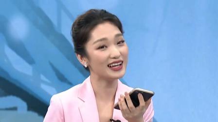 青年人的希望在祖国,王蒙希望青年人不要靠手机过日子 青春诗会 20200408