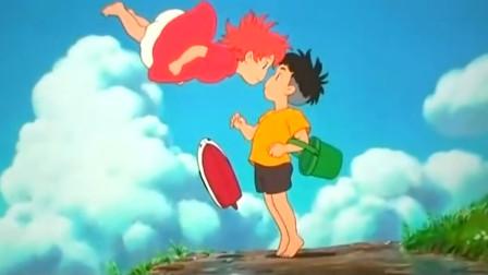 悬崖上的金鱼姬:小孩子纯真的爱情,每一帧都能当壁纸