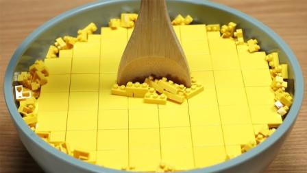 如果烹饪的食物变成了乐高会怎样?牛人大胆尝