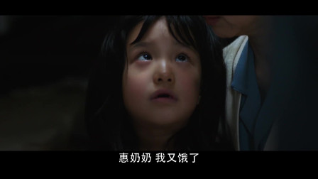 《不完美的她》:一个无知的女人有多可怕,女儿被还污蔑别人