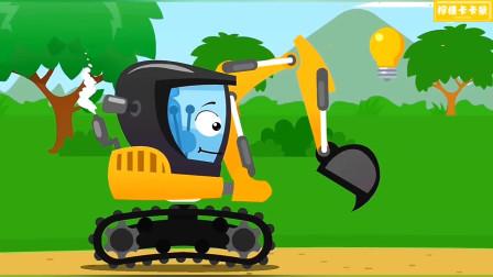 善良的挖掘机被越野车撞翻了两次房子居然还没生气?汽车总动员游戏