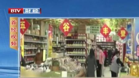 首都经济报道 2020 江西:政府出招  商户福利加码聚人气