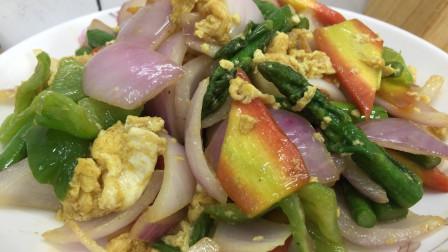 洋葱炒鸡蛋的做法,注意两点,鲜香开胃又下饭,比酒店做的还好吃