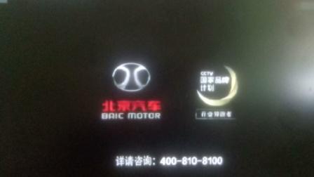 BJ40 PLUS汽车广告 全新上市 全地形探享家 15s 国家品牌计划