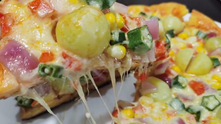 家庭版,平底锅蔬菜披萨,整个土豆,一口下去好过瘾!