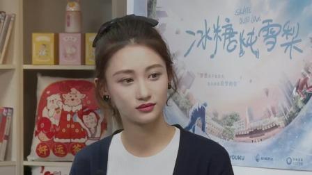 """冰糖炖雪梨·爱豆团综 第四集""""辩论篇""""替换"""