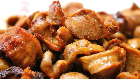 鸡胗最过瘾的家常做法,不炒不烤,脆嫩多汁,出锅比烧烤还好吃,