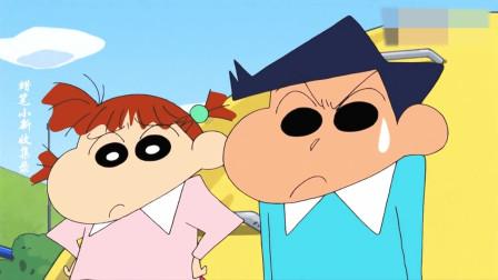 蜡笔小新国语版:隔壁的大婶需要帮助哦,小新还真是个好孩子呀!