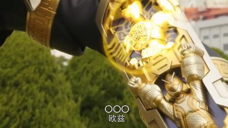 假面骑士:时王崇皇形态降临,召唤历代假面骑士神开挂!
