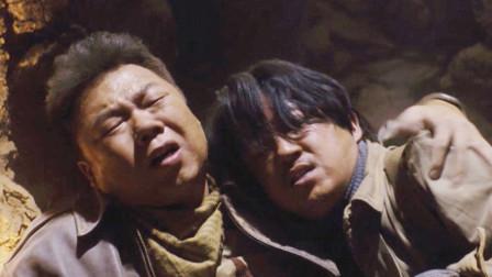 龙岭迷窟:胡八一王胖子版神庙逃亡,有一种友谊叫胡胖