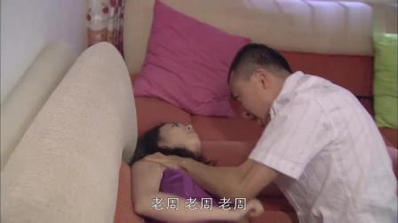 男子掐死美女,父亲出手阻止也遭遇不幸,这也太惨了!