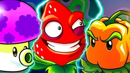 植物大战僵尸2: 辣椒投手与爆炸樱桃的超高伤害,让僵尸们难受极了