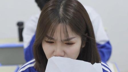 张老师给我传的纸飞机,究竟是什么意思?