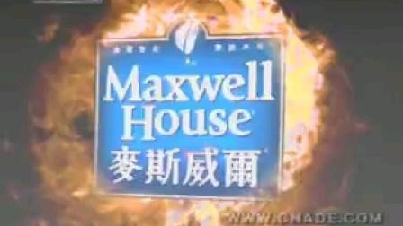 麦斯威尔咖啡焙浓系列广告