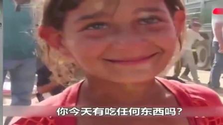 女孩的父亲在战乱中丧命,被问及有没有吃饭时,她哭了_