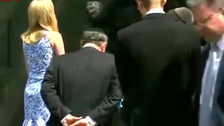 特朗普女儿伊万卡出席活动衣着出众,这样的身材谁不喜欢