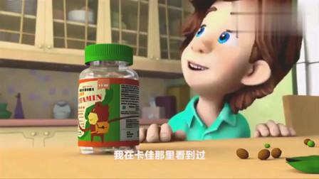 螺丝钉:小小的软糖,就使用了几十种维生素,吉姆爱吃维生素