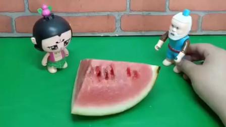 爷爷让大娃和弟弟们一起吃西瓜,可大娃不想让弟弟吃,就想了个办法