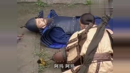 太祖秘史:看见地上躺着的尸体,努尔哈赤脸色大变,得知凶手更是气愤