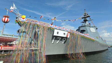 055大驱遇最强对手?日本万吨驱逐舰入役,号称可拦截东风快递