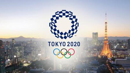 东京奥运会推迟1年!砸进去8亿美金,日本这波真不亏?