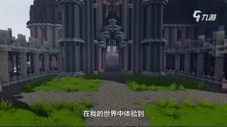 49国外大佬在《我的世界》中建造哈利波特魔法世界