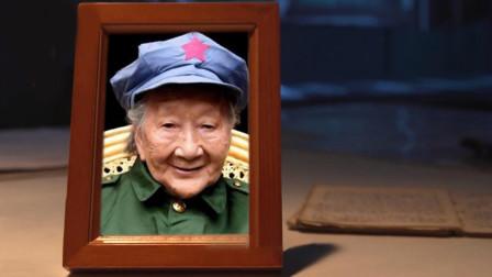 1982年一女红军与分别多年丈夫重逢,47年未见,丈夫已是国家领导人