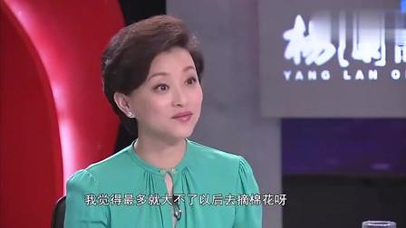 刘晓庆被问其怎样去面对狱中生活?她回答的太实在了!