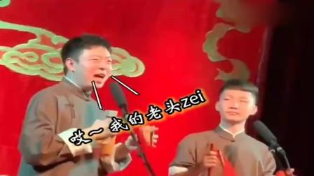 《德云社》:二哥怕是长在笑点上了吧,实名羡慕九泰