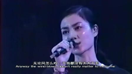 王菲翻唱《波西米亚狂想曲》这现场真没几个人听过!