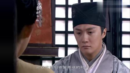 狐仙:小环在燕赤霞施法时搞破坏,不料竟让小倩和宁采臣元神错位