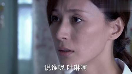 璀璨人生:余玥得知叶琳发生车祸受伤,她非常悲痛,竟痛骂余非