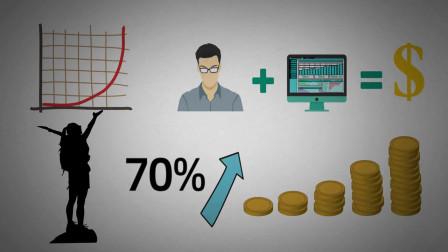 【动画】小白有1000元该如何投资理财?