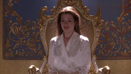 公主日记:公主找到了自己真正爱的人