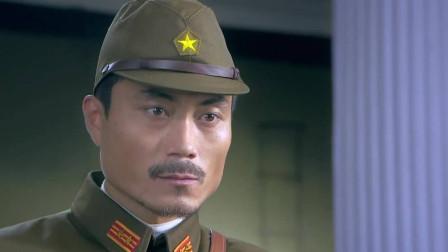 藤崎通过小赵的情报得知了这一情况,派吹石带领精锐部队埋伏