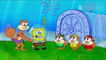动画:海绵宝宝带3个小朋友们蟹堡王玩,被蟹老总赶出来了