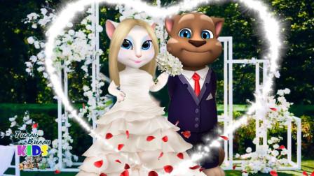 漂亮的安吉拉要和汤姆猫结婚啦~我的安吉拉游戏