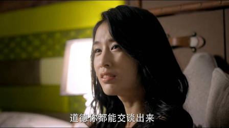 婚规:宋小宝去监视岳父,不料却被策反,妻子都无语了