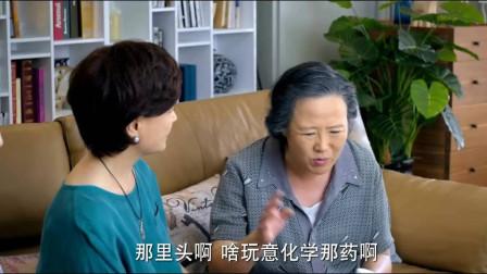 婚规:宋小宝说得正起兴,怎料赵四就一句话,把他堵死死的