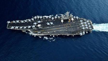 又一艘中招,美军太平洋舰队已无航母可用,称迎来绝佳机会